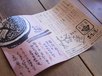 sarfufu_booklet.jpg
