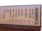 sarfufu_menu.jpg