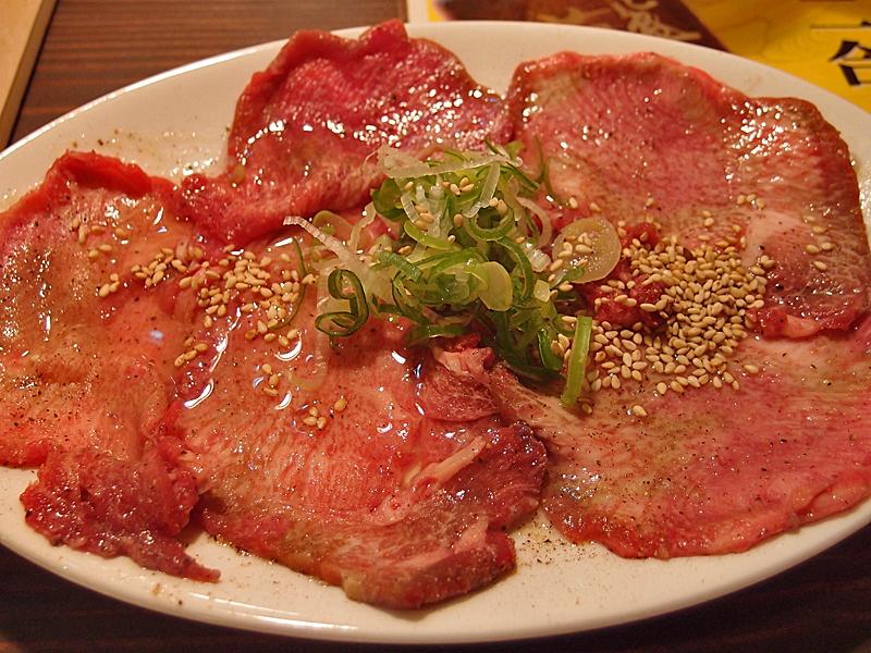 shio_tan_honmaru.jpg