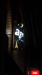 sign5_age.jpg