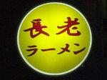 sign_cho.jpg