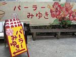 sign_maruhiro.jpg