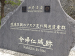 sign_nakijin.jpg