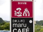 sign_nishihara.jpg