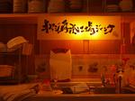 sign_oyaji_miyazatodai02.jpg