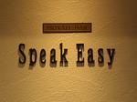sign_speakeasy.jpg