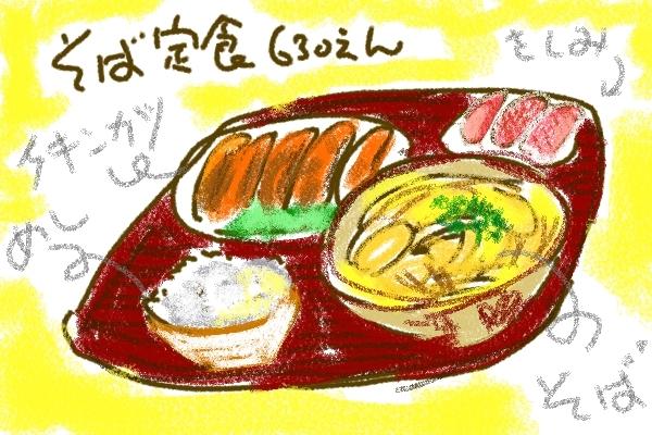 sobatei_illust_ikeda.jpg