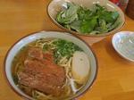 soki_syo550_tama2.jpg