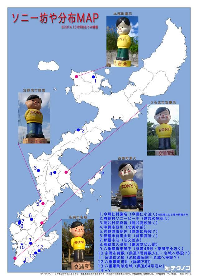 sonyboya_map.jpg
