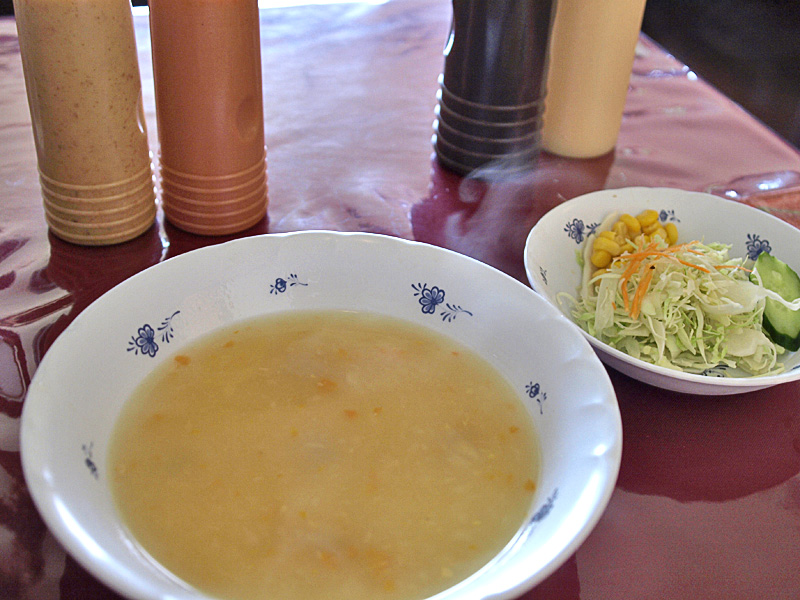 soup_salada_emerald.jpg