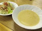 soup_steak_nagos.jpg