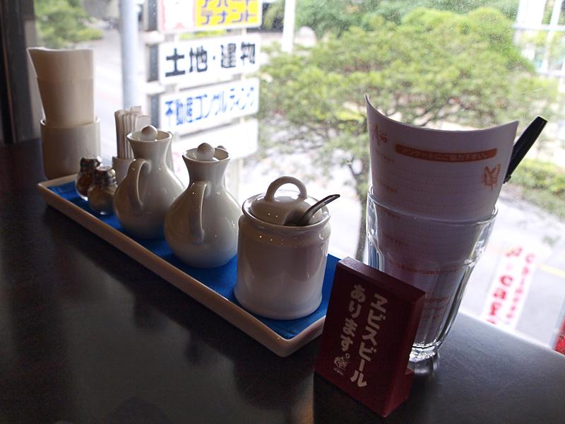 spice2_daajia.jpg