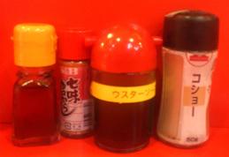 spice_akebono.jpg