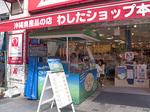st_naname_hukan.jpg