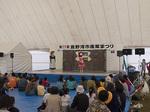 stage_akazuki_gsf.jpg