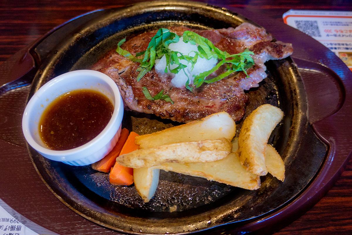 steak_gust.jpg