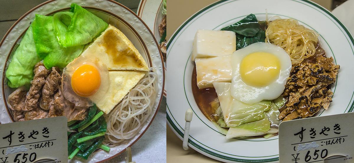 sukiyaki_compare_mikado_mikasa.jpg