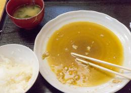 sukiyaki_fin_ichigin.jpg
