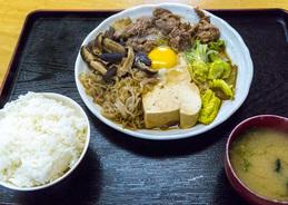 sukiyaki_ichigin.jpg