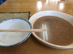 sukiyaki_katsu_fin_izumi_u.jpg
