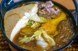 sukiyaki_z_sandwichsharpe.jpg