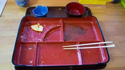 syogayaki_fin_atsuatsutei.jpg