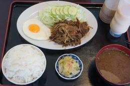 syougayaki_higashi_shokudo.jpg