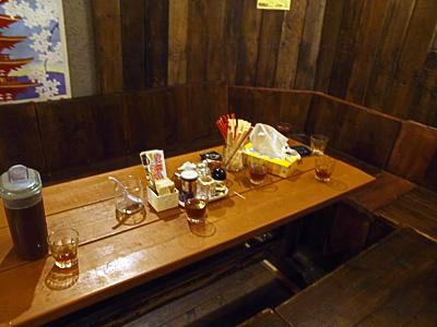 table_sakura.jpg