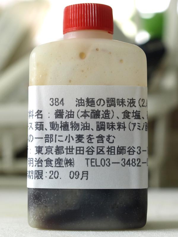 tare_takeda_huto.jpg