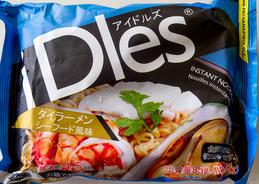 thairamen_idles_seafood_pk.jpg