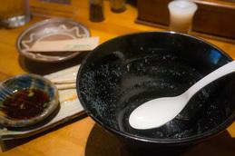 torisio_fin2_gochi.jpg