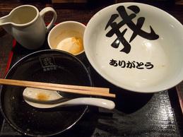 tsukemen_fin_130222_garyuya.jpg