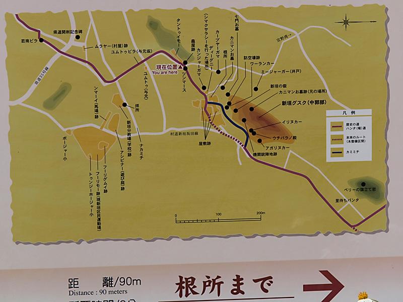 tsunmas_map.jpg