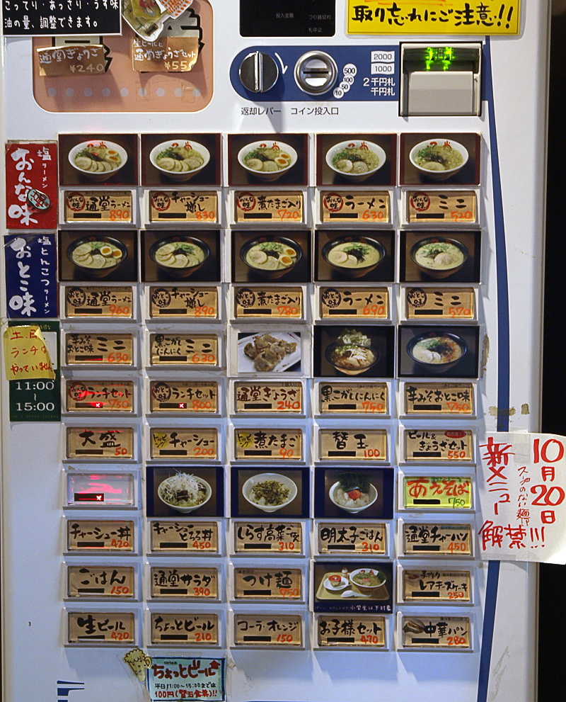 vending_tondo_g.jpg