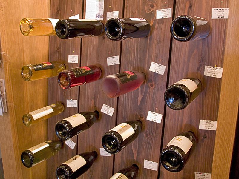 wine_emco.jpg