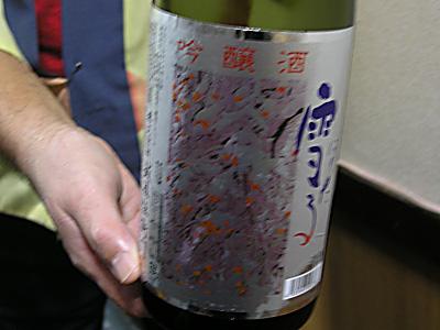 yukihotaru_sabu3.jpg