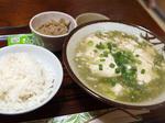 yushi_arsa_naname_yama.jpg