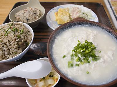 yushidouhu.jpg