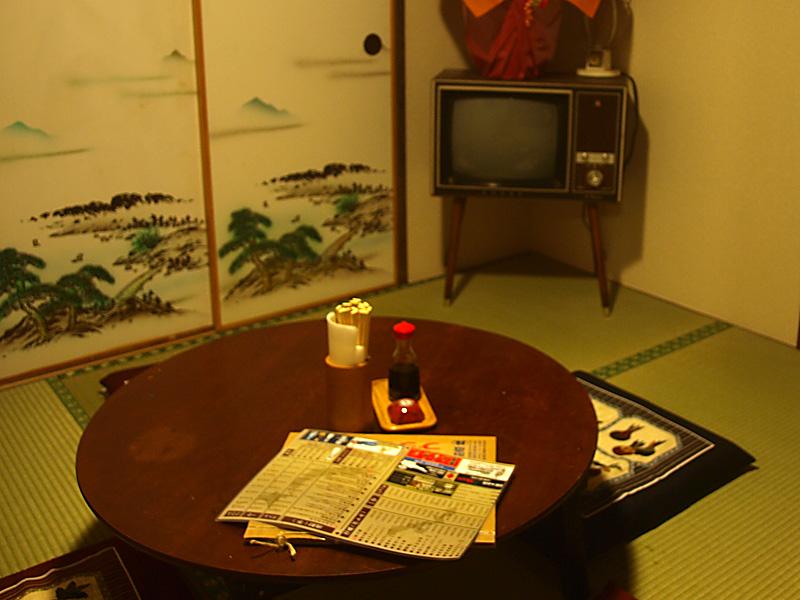 room_ateazaemon.jpg